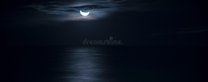 piękna noc zdjęcia stock