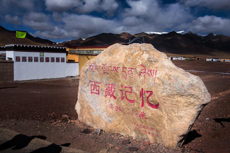 Piękna sceneria: Pamięć Tybet zdjęcie royalty free