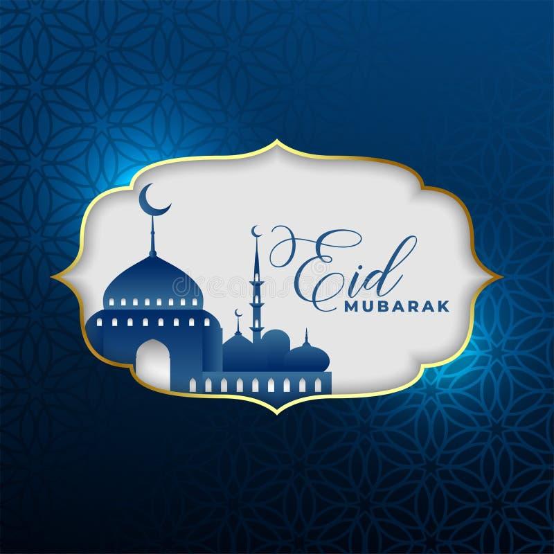 Pięknego eid Mubarak karciany projekt w błękitnym kolorze ilustracji