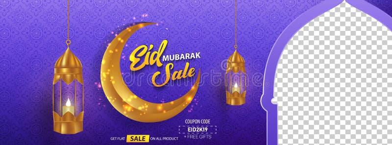 Pięknej Eid Mubarak sprzedaży sztandaru szablonu Wektorowy projekt royalty ilustracja