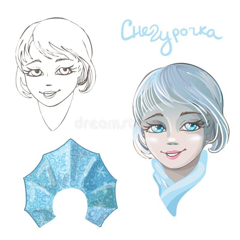 Pięknej młodej dziewczyny śnieżna dziewczyna odizolowywająca na białym tle Charakter Rosyjski folklor Nakreślenie boże narodzenia royalty ilustracja