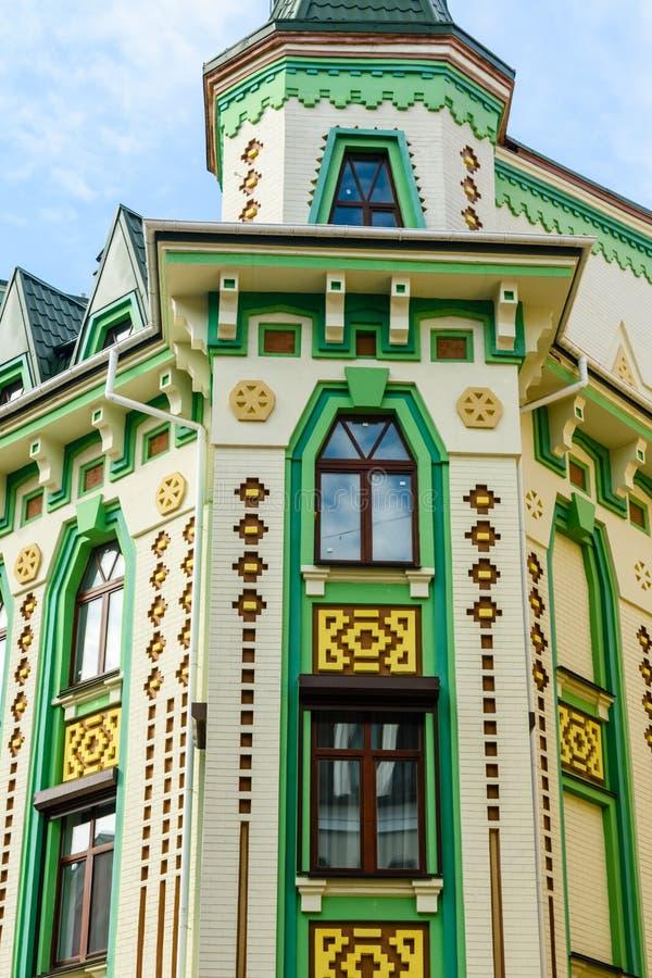 Piękni domy w elita dzielnicie miastej Vozdvizhenka Kijów, Ukra obraz stock