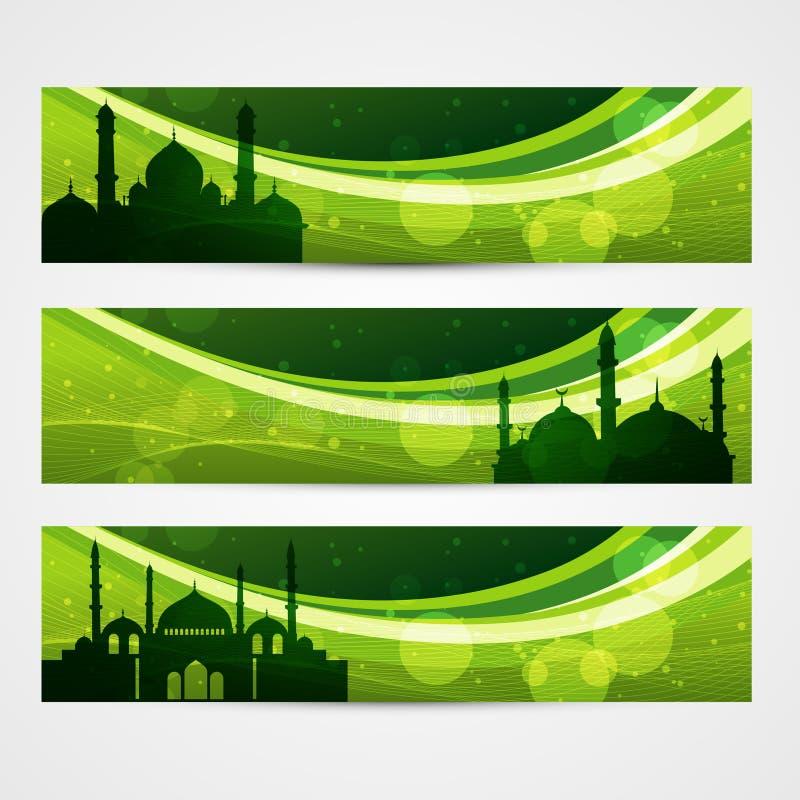 Piękni Ramadan chodnikowowie ilustracji
