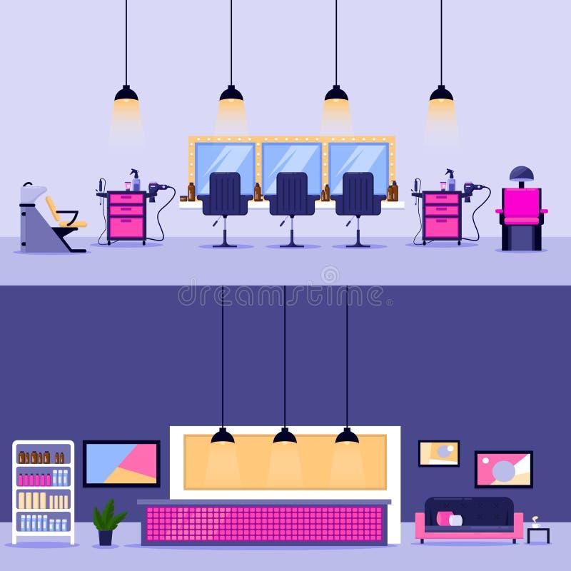 Piękno salonu wnętrze, wektorowa płaska ilustracja Recepcyjnego biurka i fryzjera męskiego miejsca pracy projekta elementy ilustracji