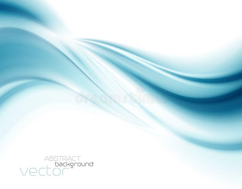 Piękny Błękitny atłas Draperii tło ilustracja wektor