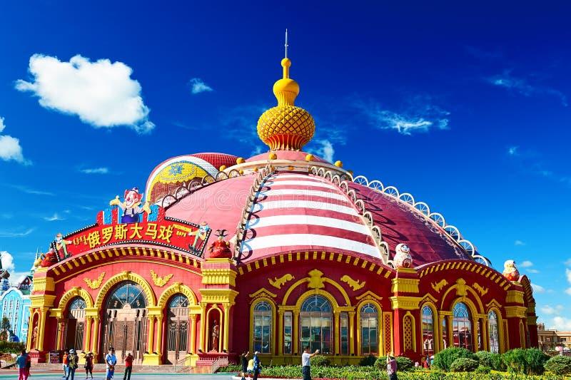 Piękny budynek rosyjski cyrkowy teatr fotografia stock