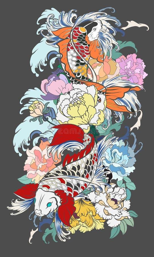 Piękny, kolorowy Koja karp z wodnym pluśnięciem, lotosy i peonia, kwitniemy ilustracja wektor
