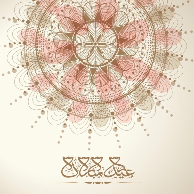 Piękny kwiecisty tło z Arabskim tekstem dla Eid Mosul royalty ilustracja