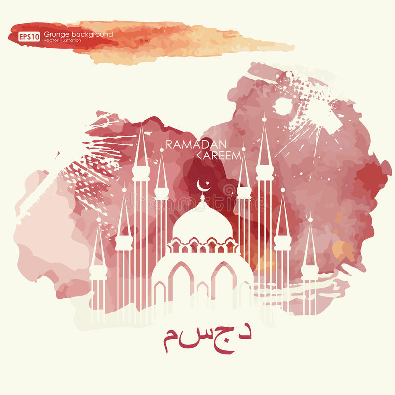 Piękny meczet, robić kolorami bryzga dla Islamskiego świętego miesiąca modlitwy, Ramadan Kareem świętowania Meczet dla royalty ilustracja