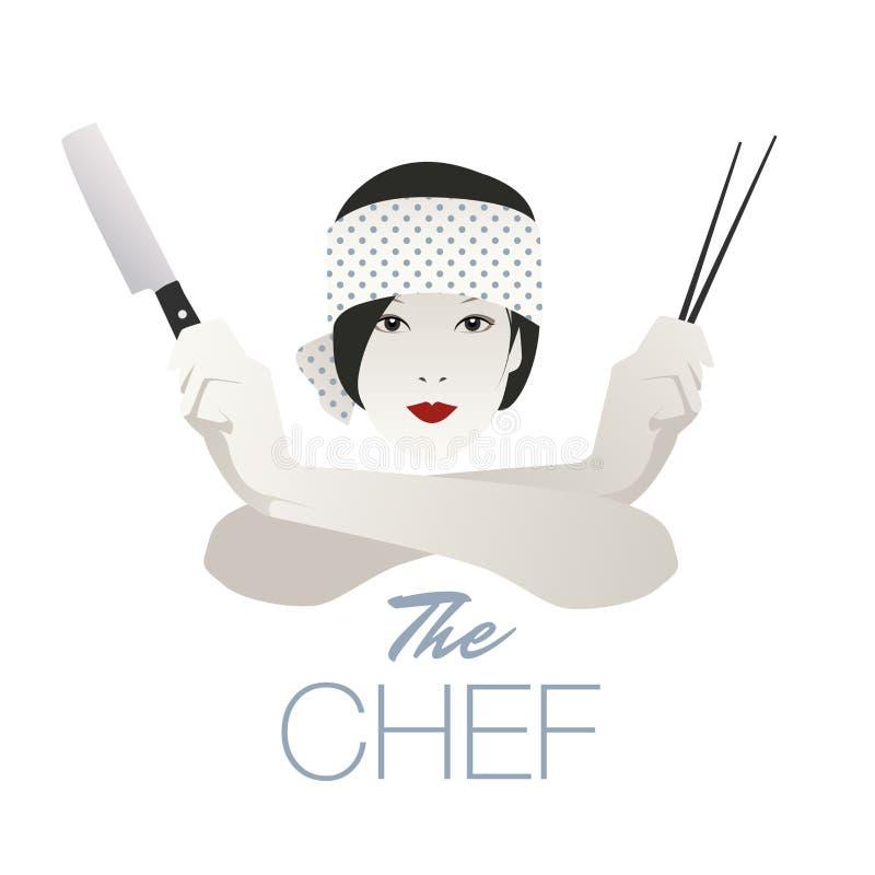 Piękny orientalny kucharz z typowymi kuchennymi narzędziami ilustracja wektor