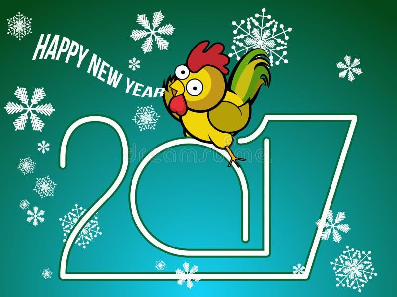 Piękny tło dla nowego roku ilustracja wektor