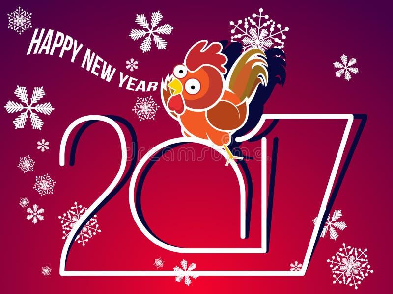 Piękny tło dla nowego roku ilustracji