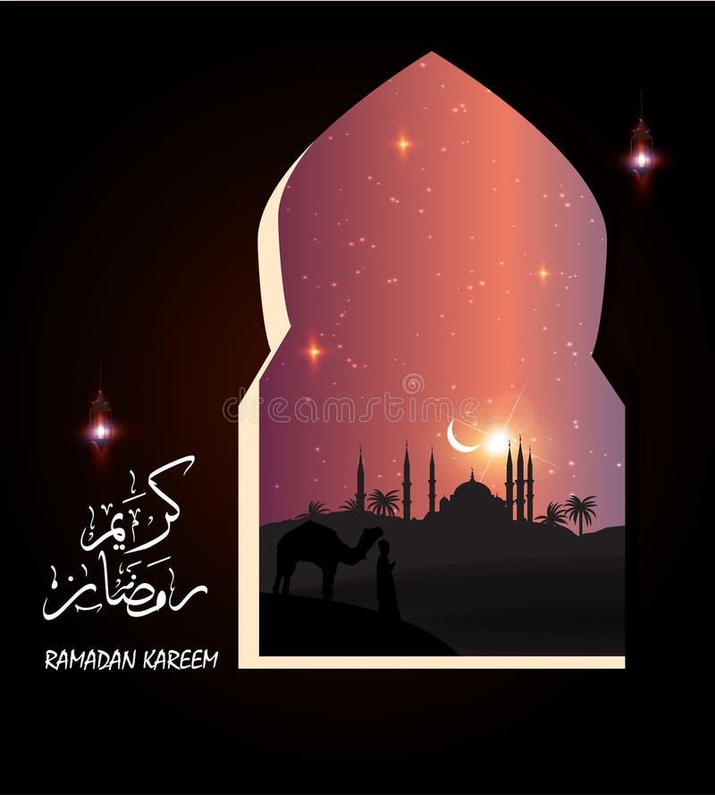 Piękny tło z okazji Muzułmańskiego świętego miesiąca Ramadan royalty ilustracja