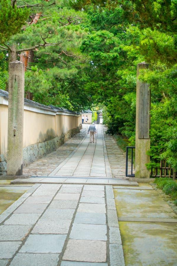 Piękny widok ulica blisko Yasaka Gion Higashiyama Pagodowy okręg, Kyoto zdjęcie royalty free