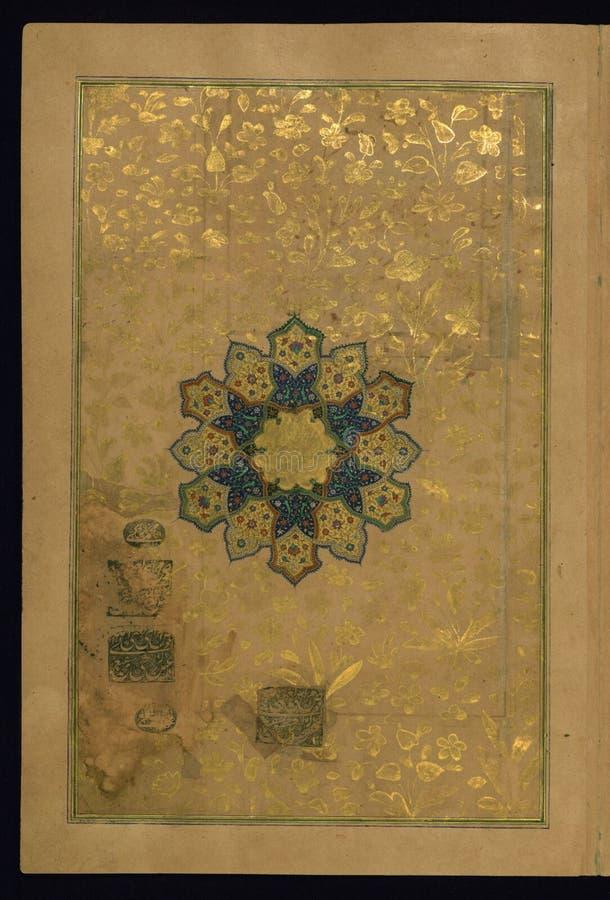 Pięć wierszy &-x28; quintet&-x29; , Iluminujący frontispiece z shamsah, Walters manuskrypt W 624, fol 1a zdjęcie royalty free