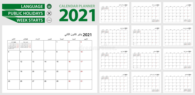 Calendario Arabo 2019 Con I Numeri Nei Cerchi, Inizio Di Settimana