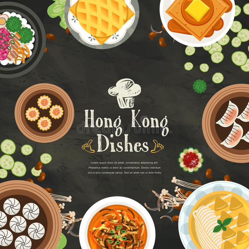 Piatti di Hong Kong illustrazione vettoriale