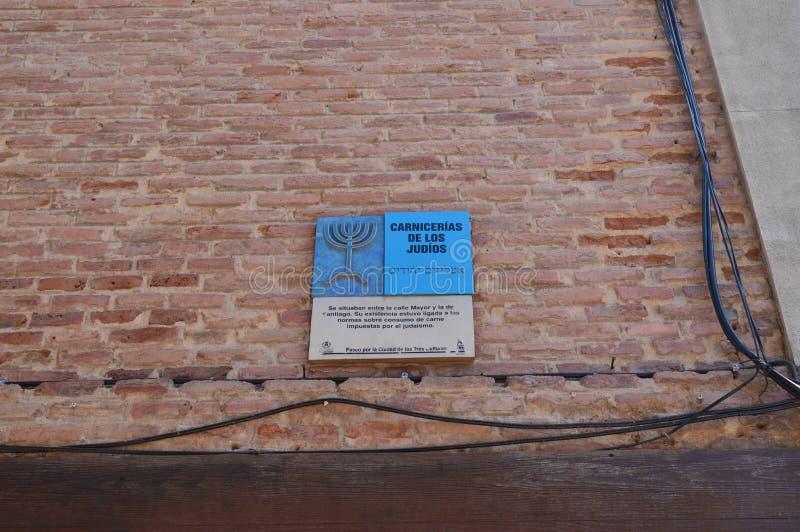 Piatto che indica la vecchia delimitazione del quarto ebreo in questo caso il macellaio Shop Storia di viaggio di architettura immagine stock libera da diritti