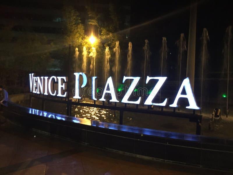 Piazza van fonteinvenetië royalty-vrije stock foto