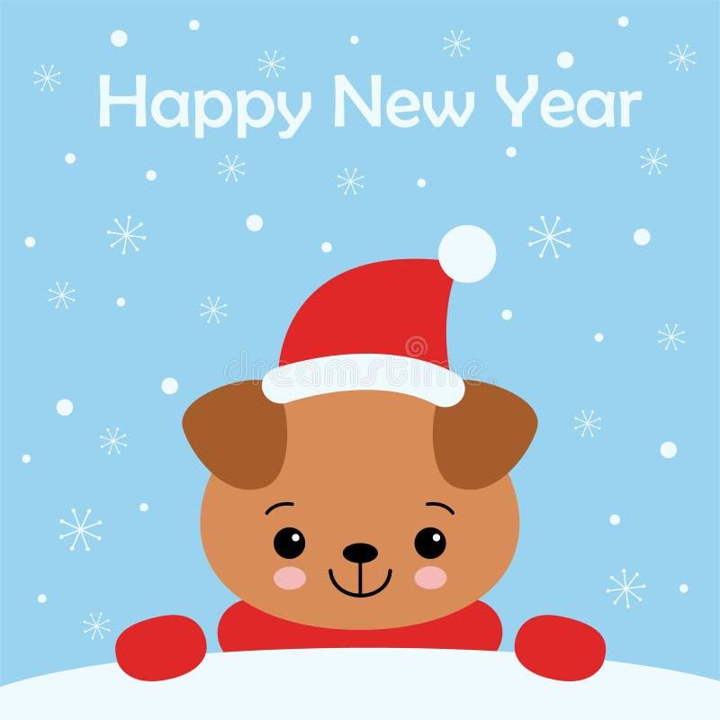 Piccolo carta del cucciolo Giovane cane divertente Cucciolo allegro marrone sveglio in cappello come Santa Claus illustrazione di illustrazione di stock