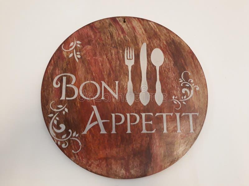 Piccolo piatto scritto buon appetito in francese immagine stock libera da diritti
