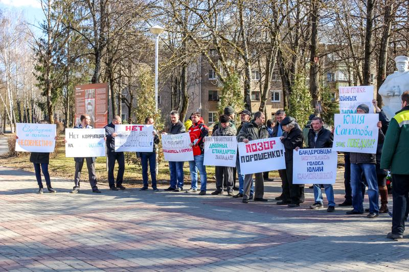 OBNINSK, RUSSIA - MARCH 26, 2017: Picket in support of Yuliya Samoylova, representative of Russia at the Eurovision-2017 contest. Picket in support of Yuliya stock photo