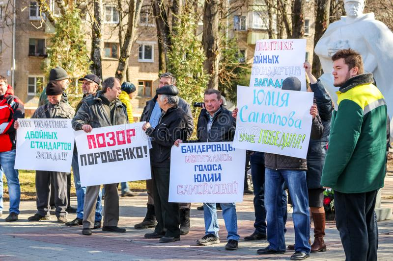 OBNINSK, RUSSIA - MARCH 26, 2017: Picket in support of Yuliya Samoylova, representative of Russia at the Eurovision-2017 contest. Picket in support of Yuliya royalty free stock image