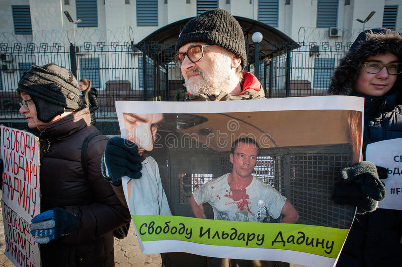 Picketing the Russian embassy in Kiev. February 7, 2016. Kiev, Ukraine. Fifty Russian and Ukrainian social activists picketed the Russian embassy in Kiev. The stock images