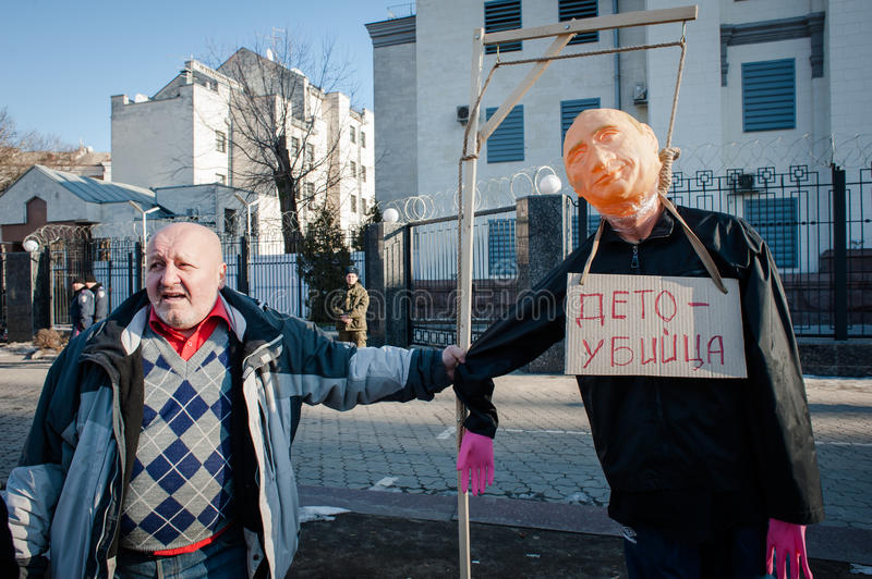 Picketing the Russian embassy in Kiev. February 7, 2016. Kiev, Ukraine. Fifty Russian and Ukrainian social activists picketed the Russian embassy in Kiev. The royalty free stock photos