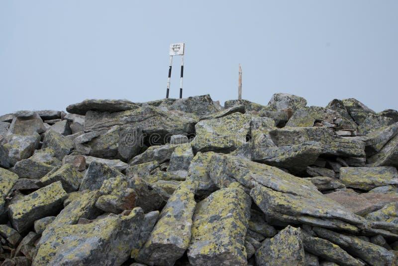 Pico de Retezat fotografía de archivo