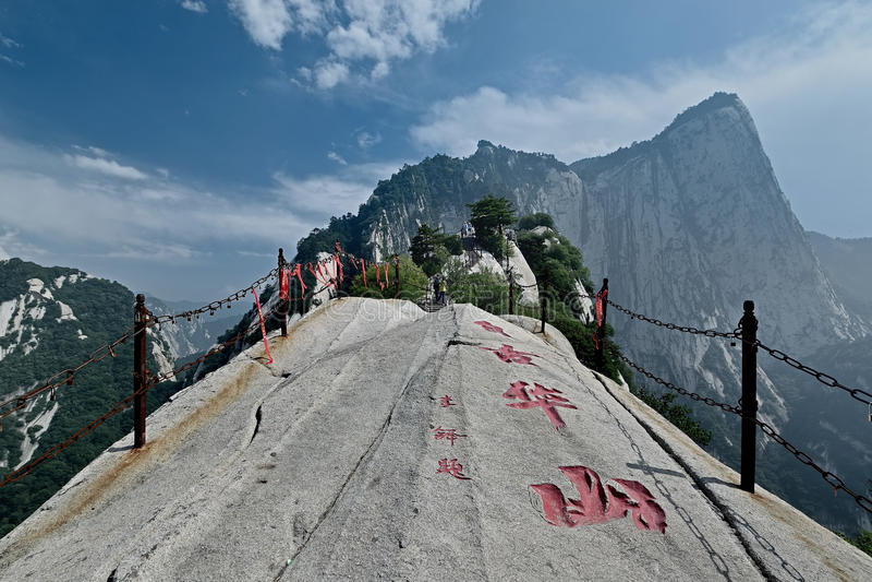 Pico del norte en el soporte Hua China fotos de archivo