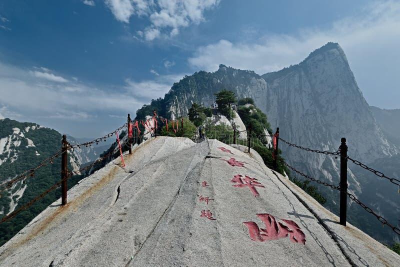 Pico norte na montagem Hua China fotos de stock