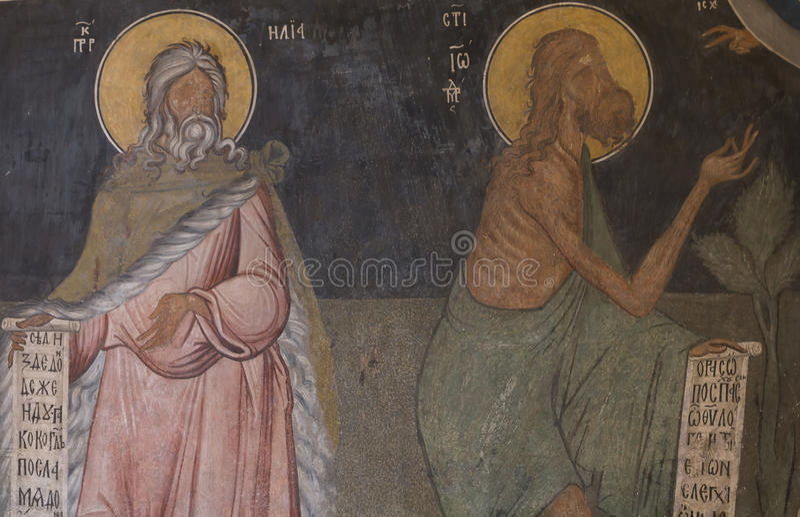 Pictogram in Bulgaars klooster royalty-vrije stock fotografie