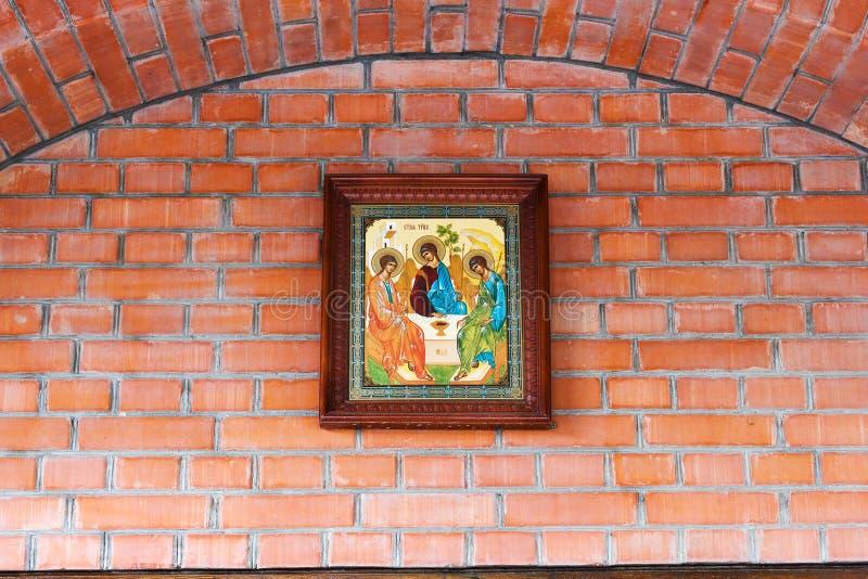 Pictogram Heilige Drievuldigheid royalty-vrije stock afbeelding