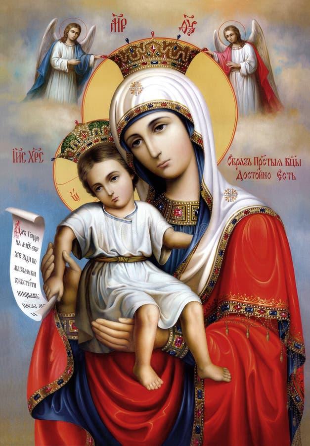 Pictogram van de moeder van God Erger van het bestaan royalty-vrije stock foto's