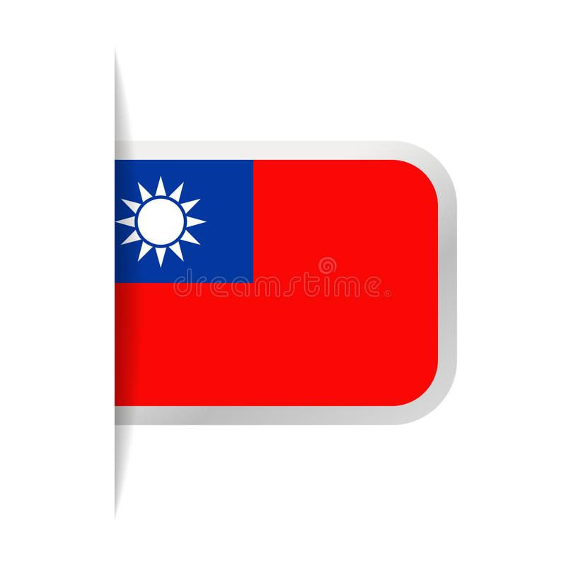 Download Pictogram Van De De Vlag Het Vectorreferentie Van Taiwan Stock Illustratie - Illustratie bestaande uit verkiezing, vlag: 107703147