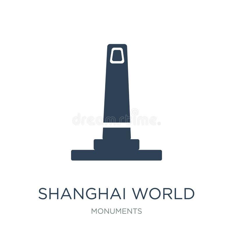 pictogram van het de wereld het financiële centrum van Shanghai in in ontwerpstijl pictogram van het de wereld het financiële die stock illustratie