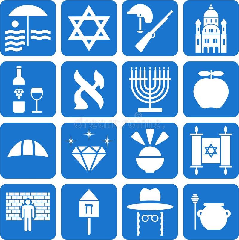 Pictograma de Israel ilustração stock