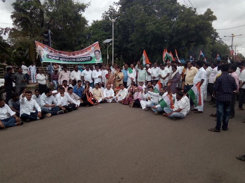 The picture of group of people on strike. This is the picture of many people on strike because of Congress party leader and ex minister was arrested on the royalty free stock images
