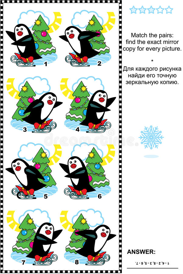 Picture puzzle - find the mirrored copy for every skating penguin image. Christmas or New Year visual puzzle: Match the pairs - find the exact mirror copy for vector illustration