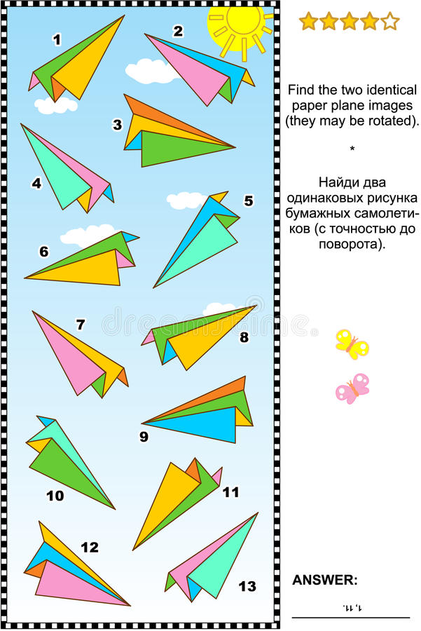 Picture puzzle with paper planes. Visual puzzle with colorful paper planes: Find the two identical paper plane images they may be rotated. Suitable both for royalty free illustration