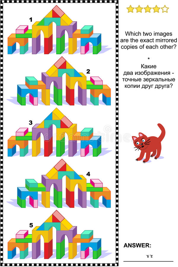 Picture riddle - find two mirrored copies of toy tower gates images vector illustration