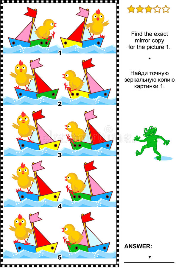 Picture riddle with rows of toy boats and chicks. Visual puzzle with rows of toy boats and chicks the sailors: Find the exact mirror copy for the picture 1. Same royalty free illustration