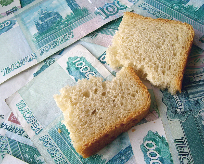 Download Piece Of Bread, Laying On Banknotes Of Russia Stock Image - Image: 4427393