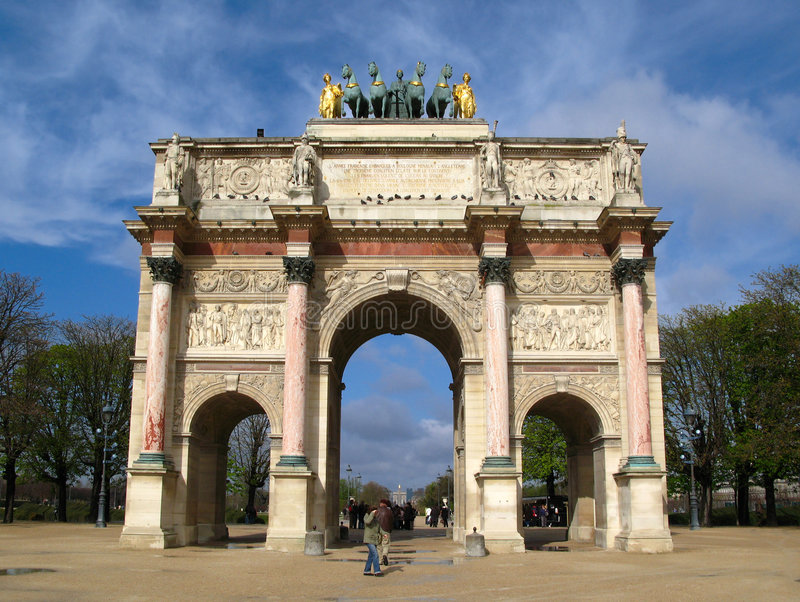 piece De Du Carrousel Paris triomphe France zdjęcia royalty free
