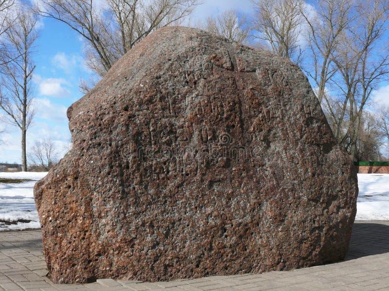Piedra de Borisov de St Sophia Cathedral en Polotsk imagenes de archivo