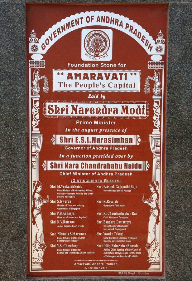 Piedra de la Capital del Estado de Andhra Pradesh imagen de archivo libre de regalías