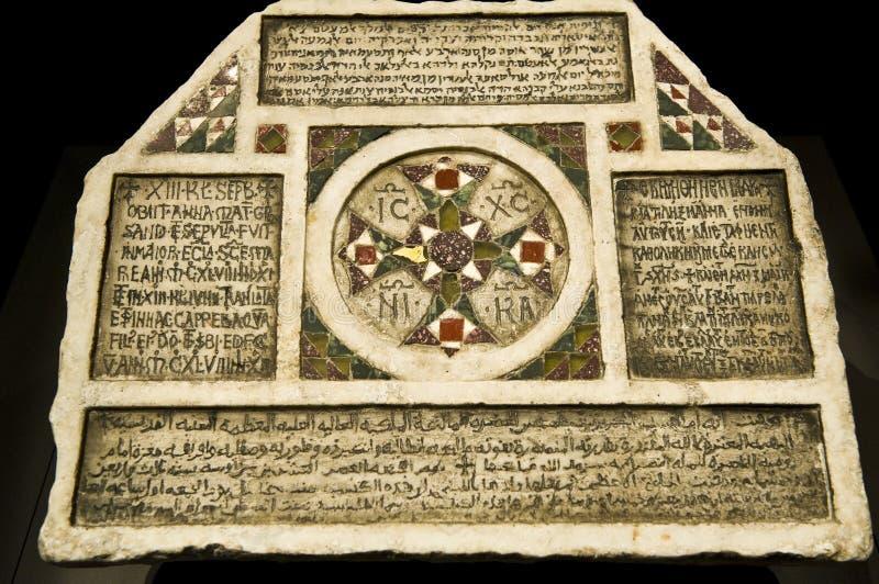 Piedra de la conmemoración imágenes de archivo libres de regalías