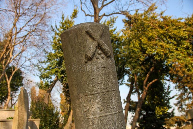 Piedra de la tumba antigua, el período de Ottoman, Turquía imagen de archivo