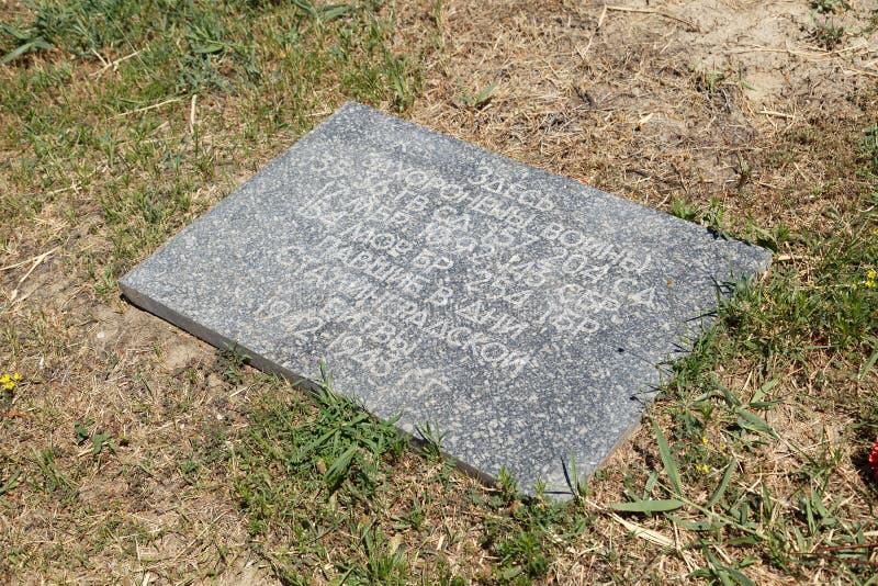 Piedra en un sepulcro total foto de archivo